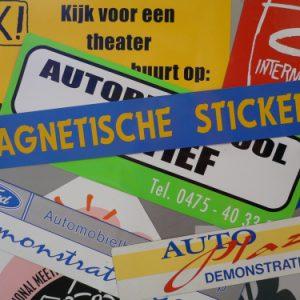 Magneetplaten compilatie