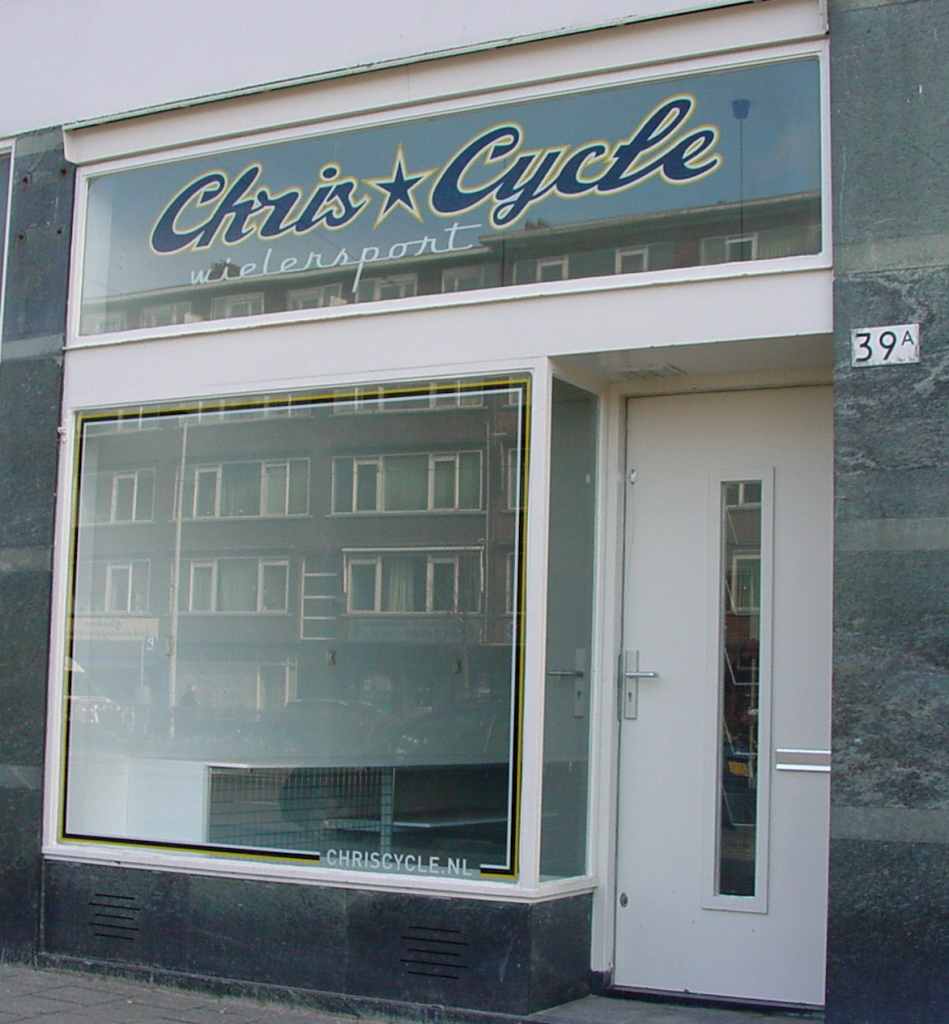 reclame letters Rotterdam Chris Cycle